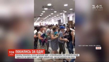 Шопинг в торгово-развлекательном центре Владикавказа закончился драками