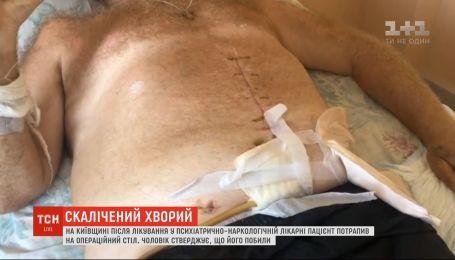 После лечения в психиатрическо-наркологической больнице мужчина попал на операционный стол
