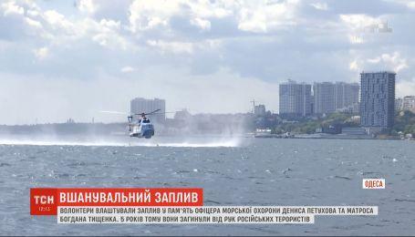 В акватории Одессы состоялся заплыв в память о погибшем офицере Денисе Петухове