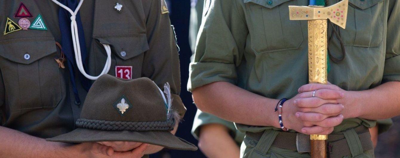 """В """"Пласте"""" поддержали правки Зеленского и призвали Раду принять законопроект об их признании"""