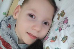 Помогите Никите пройти нужную реабилитацию