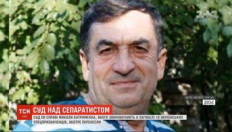 Суд над фермером, которого обвиняют в гибели 10 украинских спецназовцев, снова перенесли