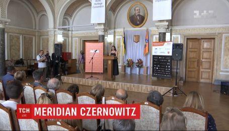 Поэтический фестиваль Meridian Czernowitz празднует свой 10-летний юбилей