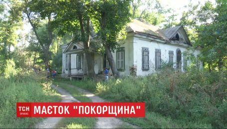 Добровольці зібралися на толоку в маєтку матері останнього гетьмана України
