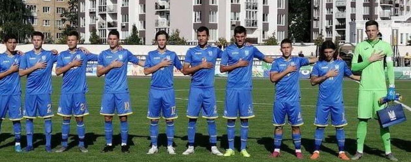 Сборная Украины (U-19) расписала результативную ничью с румынами