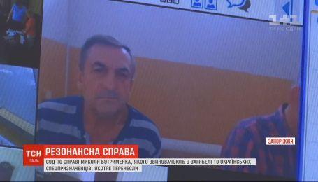 Фермер Бутрименко, из-за действий которого погибли наши защитники, может выйти на свободу через 8 месяцев