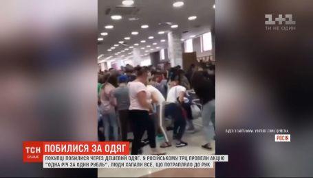Россияне подрались вследствие распродажи дешевой одежды во Владикавказе