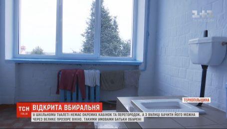 Родители возмущены состоянием уборных в школе в Тернопольской области: директор недостатки отрицает