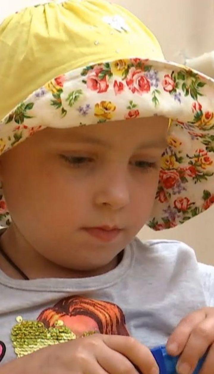 Імунотерапія може врятувати життя 8-річної Ані, яка мріє стати волонтером