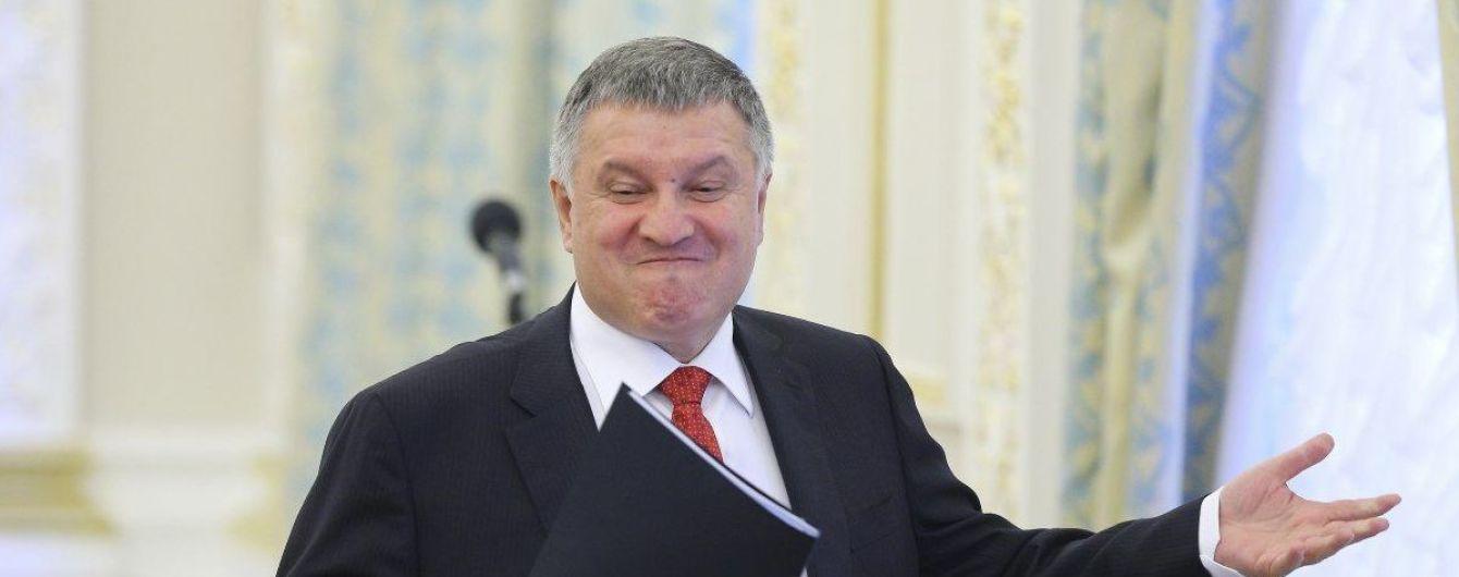 """""""У президента мое заявление об отставке будет всегда на столе"""", - Аваков о своем возможном увольнении"""