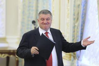 Аваков узяв радником люстрованого в 2014 році експрокурора
