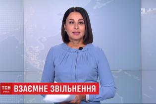 Телеведущая Наталия Мосийчук едва не расплакалась во время эфира, посвященного обмену пленными