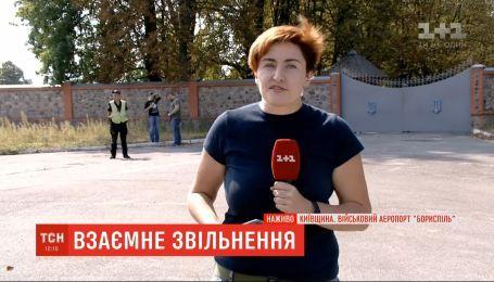 Из 35 человек, которых передали на обмен в Россию, больше всего украинцев