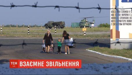 Между Украиной и Россией происходит обмен пленными