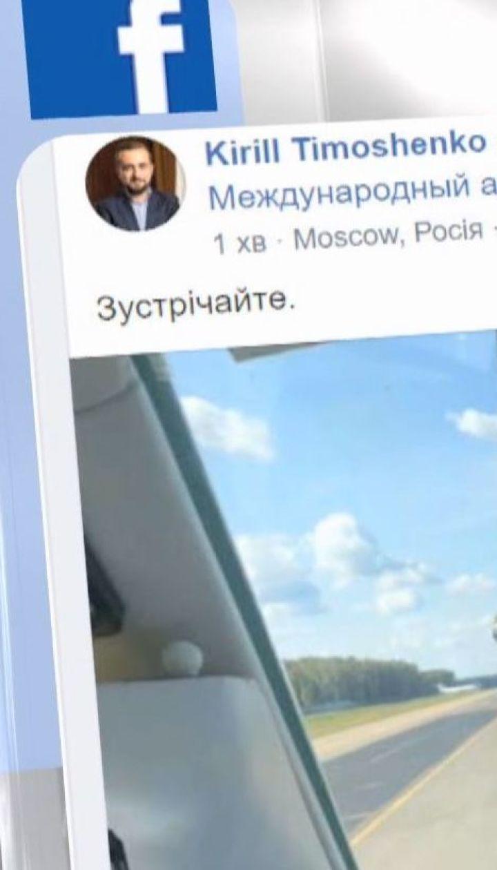 Самолет с украинскими пленными уже вылетел из Москвы