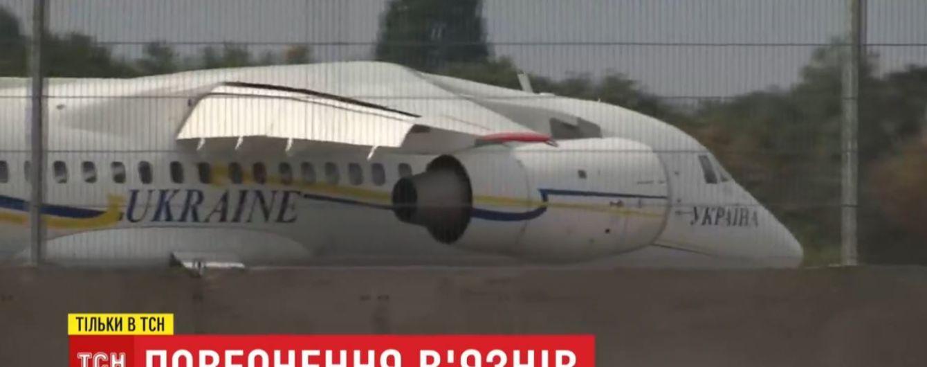 Обмен пленными: самолет с украинскими политзаключенными приземлился в Киеве