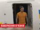 Звільнені з полону українці повернулись на рідну землю