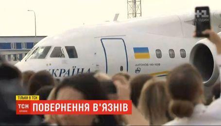 Самолет с украинскими пленными вернулся в Борисполь