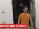 Освобожденные из плена украинцы вернулись на родную землю