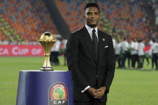 """Колишній форвард """"Барселони"""" і збірної Камеруну оголосив про завершення кар'єри"""