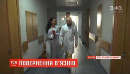 """Почти весь медперсонал больницы """"Феофания"""" работает, чтобы осмотреть бывших пленников Кремля"""