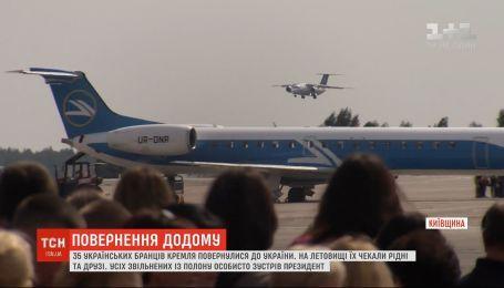 Росія повернула до України захоплених українських моряків та низку політв'язнів