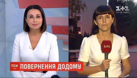 """Освобожденные украинцы уже начали проходить медицинское обследование в """"Феофании"""""""