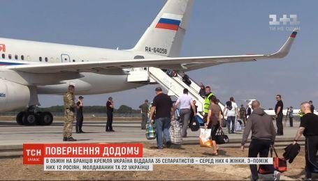 В обмен на пленников Кремля Украина отдала 35 сепаратистов