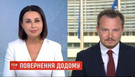У Європі привітали визволення Сенцова та інших українських бранців