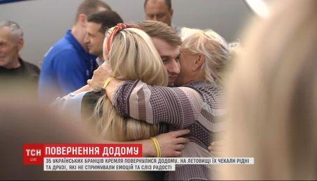 Встреча украинских пленников: самые эмоциональные моменты
