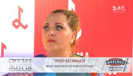 Нино Катамадзе прокомментировала свое решение прекратить концерты в России