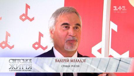 Валерий Меладзе выдал секрет родного брата