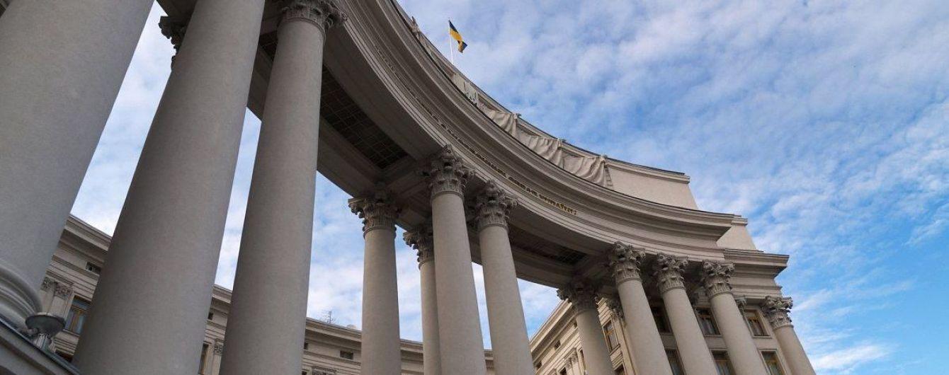 Главы МИД Эстонии, Швеции, Литвы и Украины сделали совместное заявление и обратились к РФ