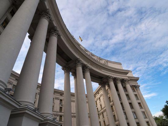 Українське МЗС висловило свою позицію щодо військової операції Туреччини у Сирії