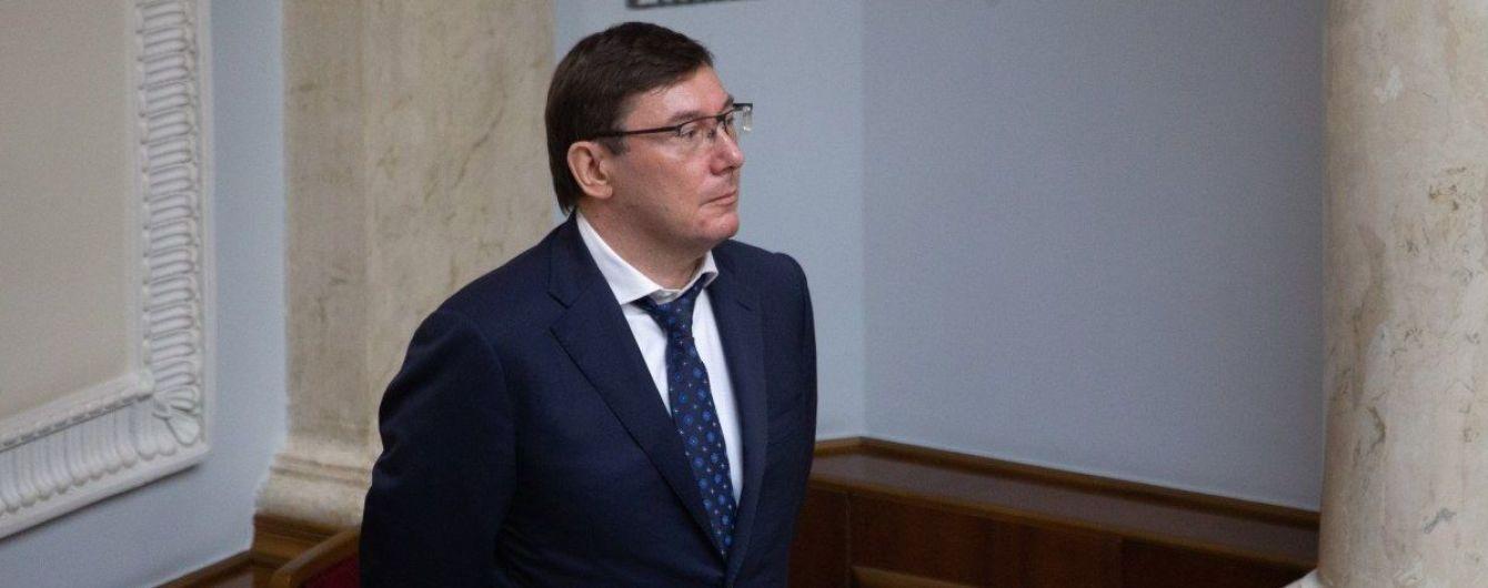 Рябошапка сообщил, что Дисциплинарная комиссия прокуроров вынесла выговор Луценко