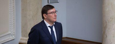 Рябошапка повідомив, що Дисциплінарна комісія прокурорів винесла догану Луценку