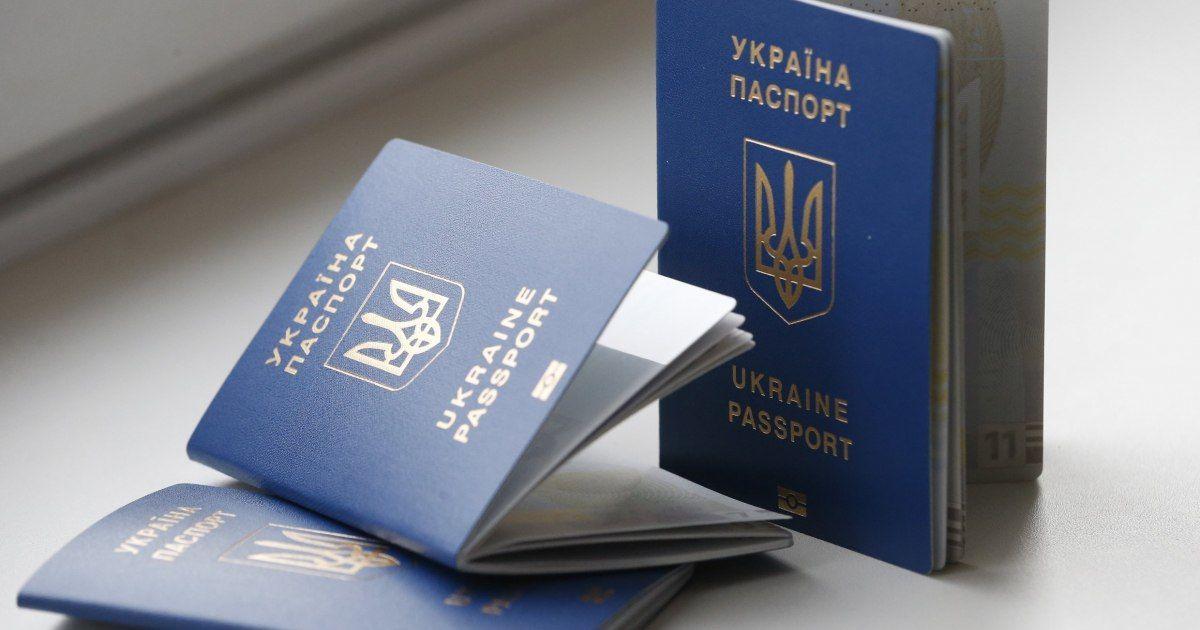 В Украине с 1 января дорожает оформление биометрических документов