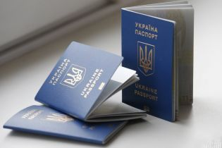 Украинцам разрешили осуществлять банковские операции по загранпаспорту