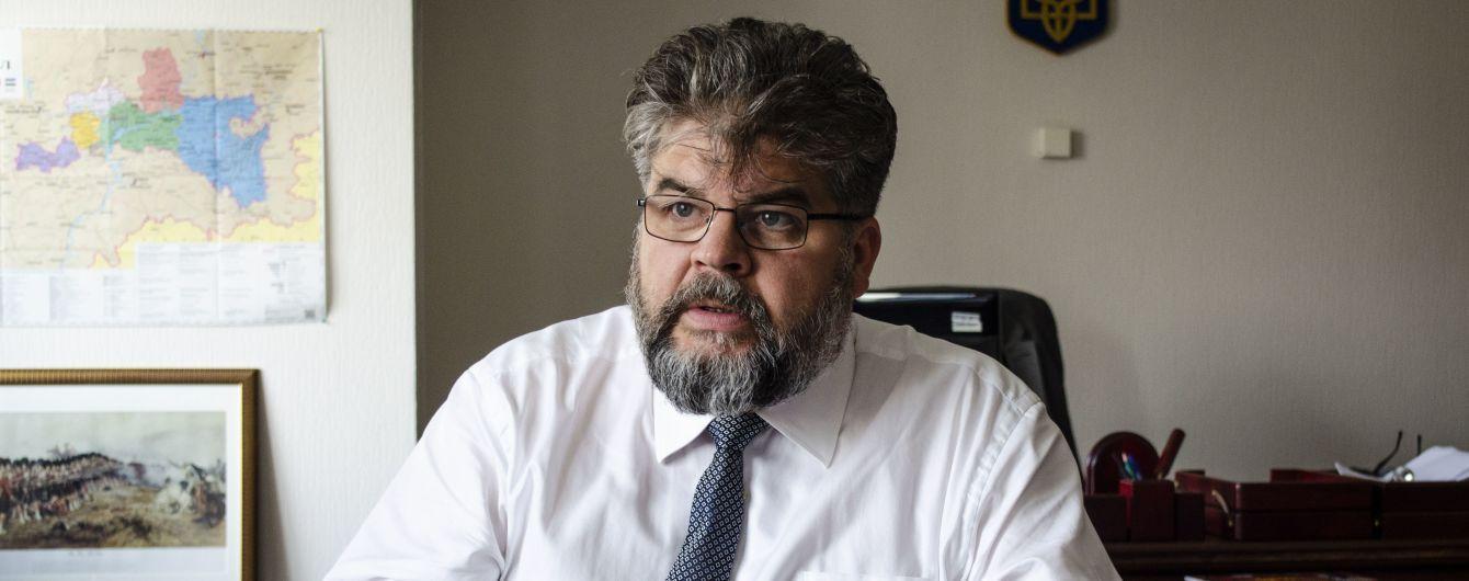 Рада майже через три місяці після скандалу звільнила Яременка з посади голови комітету