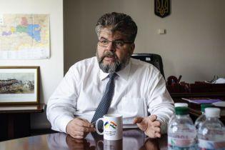 Рада спустя почти три месяца после скандала уволила Яременко с должности главы комитета