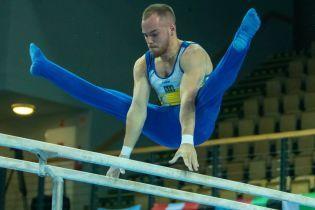 Украинские гимнасты феерично завершили выступления на Кубке мира в Венгрии