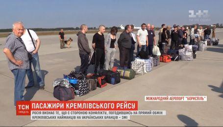 Кто эти 35 человек, которых Украина обменяла на пленников Кремля