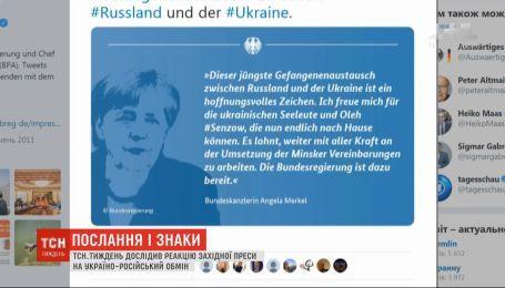Как западная пресса реагировала на украино-российский обмен пленными