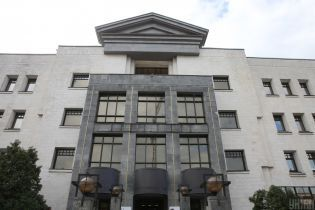 """Дело """"Роттердам+"""": суд заочно арестовал одного из подозреваемых чиновников НКРЭКУ"""