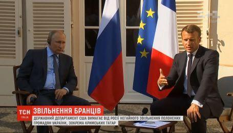 Немедленно освободить остальных пленных граждан Украины требует от России Госдеп США