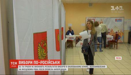 ЕС и Грузия не признают результаты выборов в аннексированном Крыму