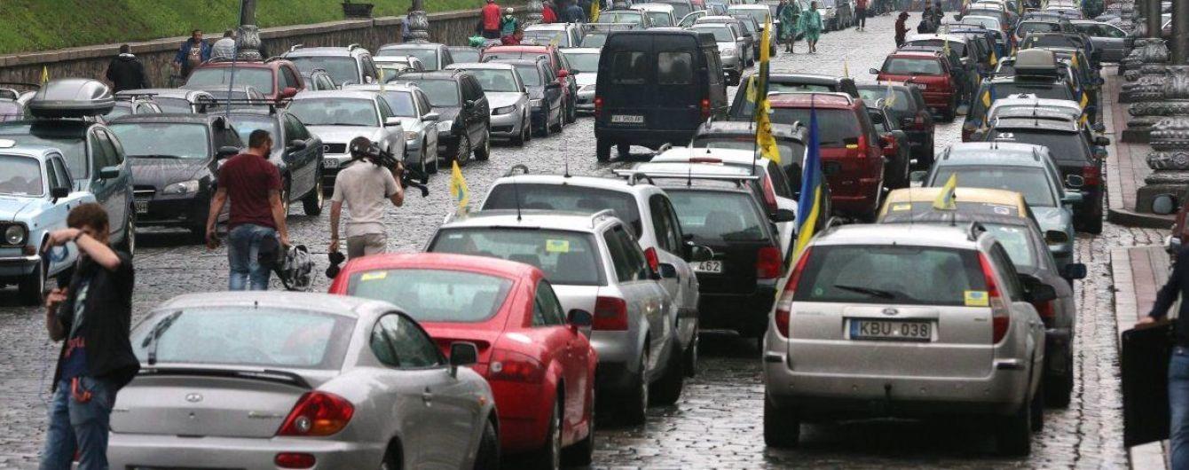 """В Україні почали штрафувати водіїв на """"євробляхах"""""""