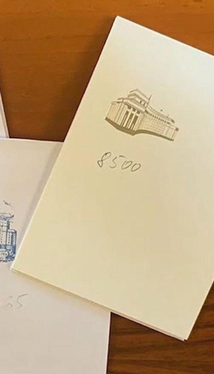 Міністр Кабміну Дмитро Дубілет планує скасувати закупівлю фірмових блокнотів