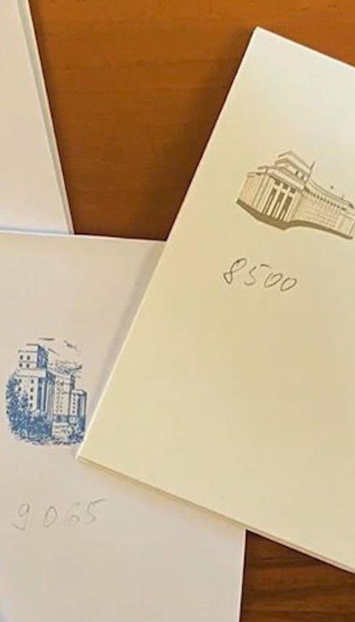 Министр Кабмина Дмитрий Дубилет планирует отменить закупку фирменных блокнотов