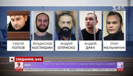 Наконец-то дома: впечатляющие истории освобожденных из плена украинцев